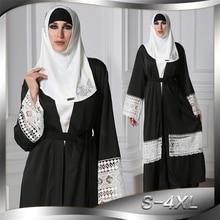 Grosir saudi women abaya Gallery - Buy Low Price saudi women abaya ... 35c1b7bd587f