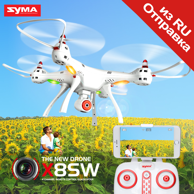 SYMA Official X8SW RC Drone With FPV Wifi Camera Real-Time Sharing Quadrocopter RC Helicopter Quadcopter Aircraft Drones Dron