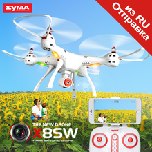 SYMA Official X8SW RC Drone With FPV Wifi Camera Real Time Sharing Quadrocopter RC Helicopter Quadcopter
