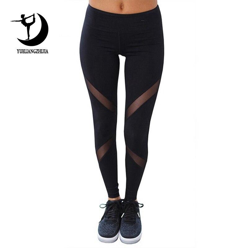 2019 cintura alta transpirable elástico de fitness polainas para las mujeres nueva moda mujer deportes legging plus tamaño Pantalones