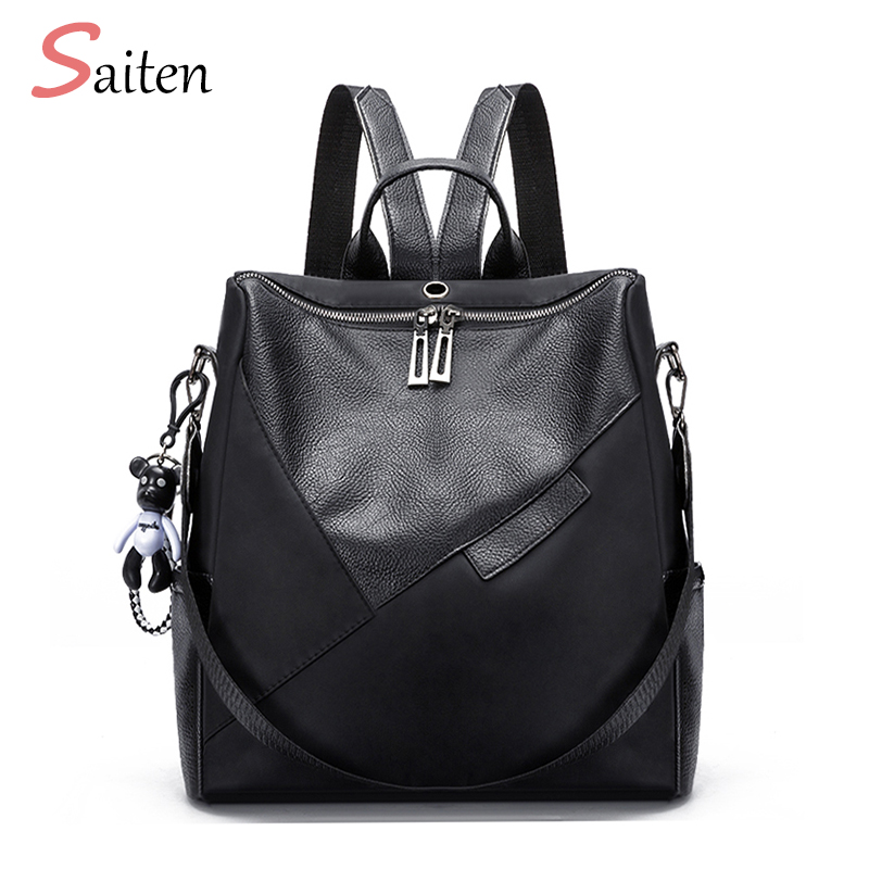 New High Quality PU Nylon Leather Women Backpack Fashion Working Girls Bags For Teenager Girls Casual Women Backpacks Ladies Bag anime 2017 new fashion woman backpack women nylon backpacks school bag women s casual style bags for girls 2v4234