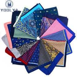 Роскошные 32x32 см человек Пейсли Цветочный горошек карманные квадратные носовые платки полотенце для сундуков большой Размеры платок для