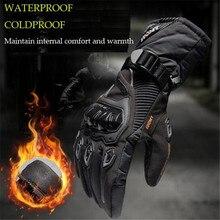 SUOMY мотоциклетные перчатки мужские 100% водостойкие ветрозащитные зимние мото перчатки сенсорный экран Гант мото Guantes Мотоциклетные Перчатки