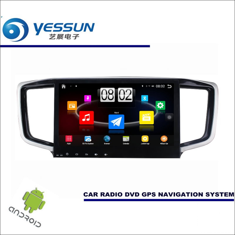 Yessun автомобиля Android мультимедийный плеер для Honda Odyssey 2015 Радио стерео GPS nav Navi Навигация (без CD DVD) 10.1 HD Экран
