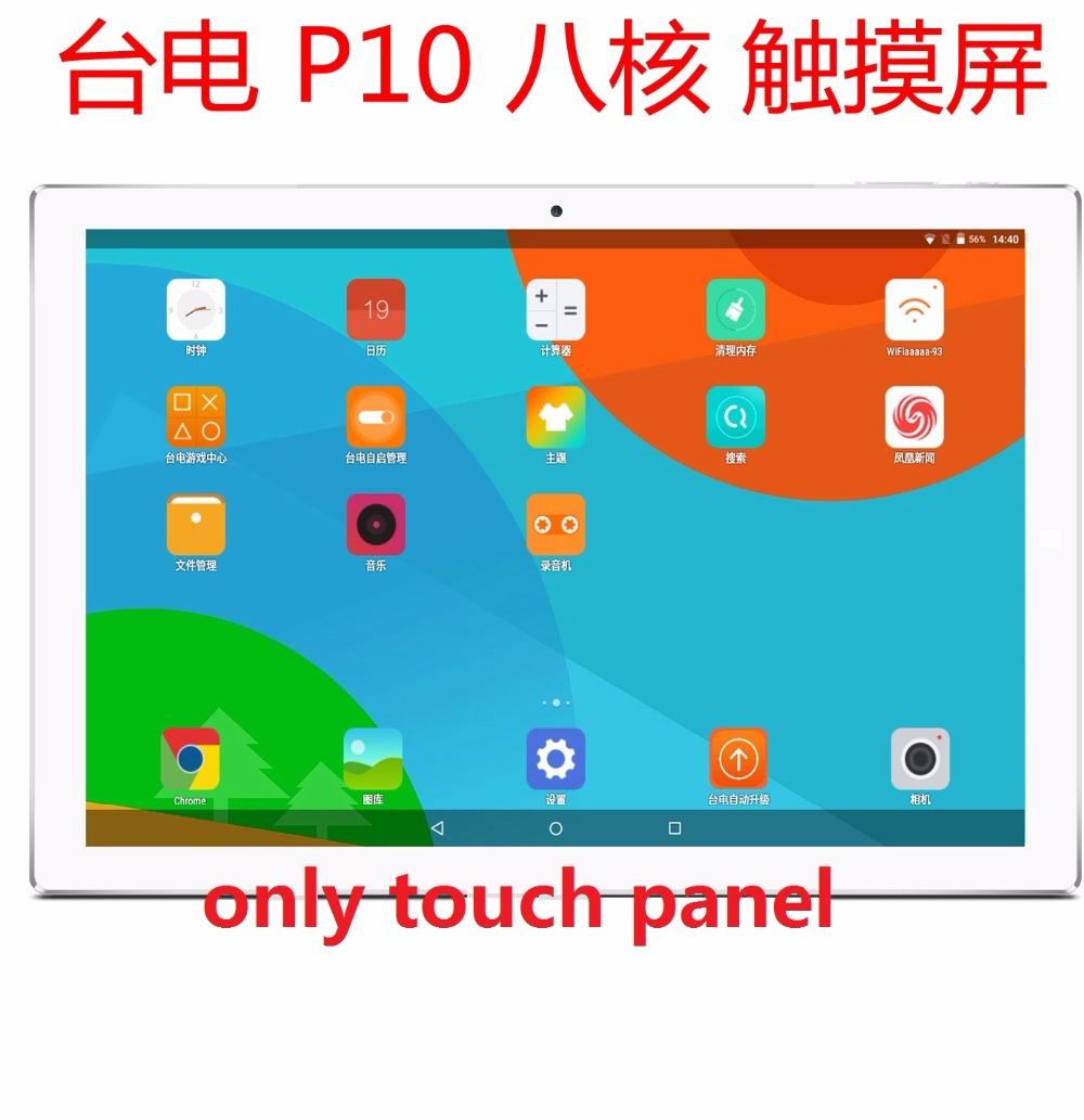 все цены на New touch screen panel For Teclast  P10 Octa Core  Tablet Digitizer Glass Sensor replacement Free Shipping