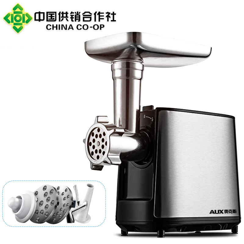 Electric meat grinder sausage machine onion vegetable grinding machine stainless steel pepper grinder stainless steel meat grinder 2 cutting plates electric moedor de carne 2 types sausage stuff makers kitchen appliance meat grind