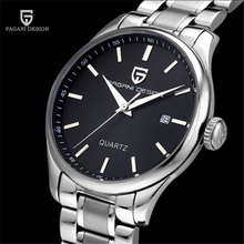 Men Waterproof Dress Quartz Watch Mens Watches Top Brand Luxury Wrist Watch Clock Man Hours 2017 Relogio Masculino PAGANI DESIGN