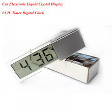 Free shipping Durable Digital LCD Display Car Electronic Clock With Sucker Cool