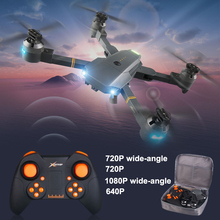 WIFI FPV With Wide Angle HD Camera High Hold Mode Foldable Arm RC Quadcopter Drone With 720P/1080 HD