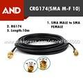Envío Libre RG174 10 M SMA Macho a SMA Female Extension Cable de Antena