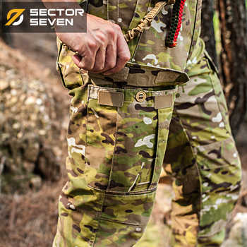 Sector Seven Men Camouflage Military Tactical Pants Cargo Casual Trousers