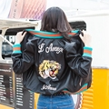 Women L'Aveugle Par Amour Tiger Head Patches Embroidery PU Leather Short Jacket Retro Vintage Autumn Fashion Outerwear Coat Tops