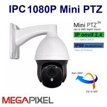 CCTV IP Camera mini PTZ 960P 1.3mp IR Network Camera Pan tilt 3X zoom security surevillance system supported hikvision nvr pan tilt poe system cctv camera