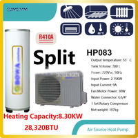 Heat Pump Water Heaters HP083 28,000BTU integrated Hi COP air source heat pump water heater without water tank, 8300W Power