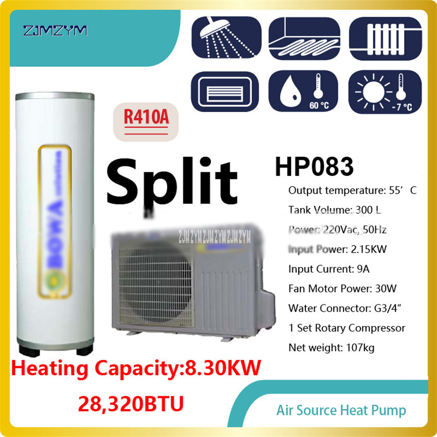 Heat Pump Water Heaters HP083 28,000BTU integrated Hi-COP air source heat pump water heater without water tank, 8300W Power 14kw evaporator of r407c water source heat pump water heater and air conditioner integrated machine