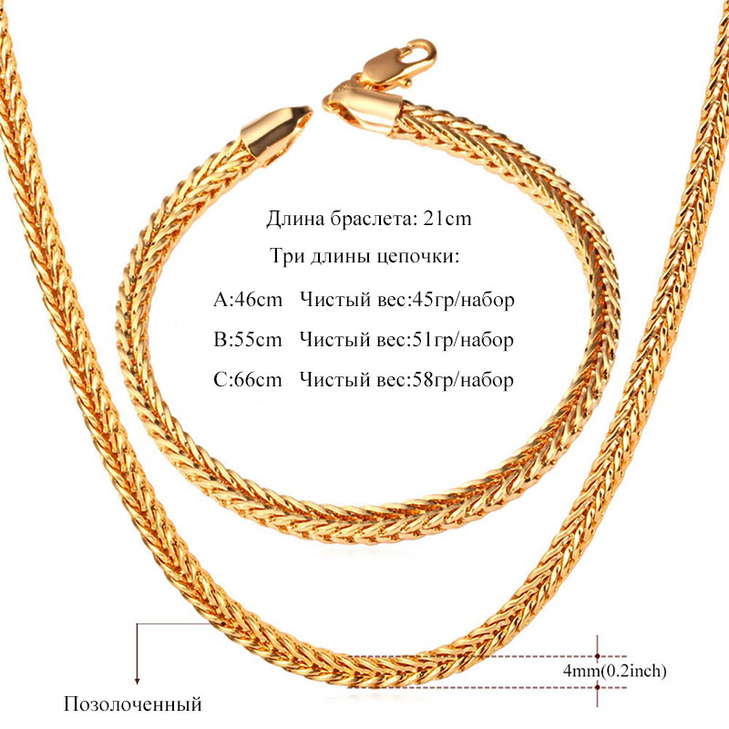 jewelry detail tanishq ancient product gold royal designs xuping jewellery buy bracelet wholesale