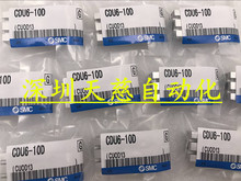 SMC original genuine free installation cylinder  CU10-5D CU10-10D CU10-15D CU10-20D CU10-25D CU10-30D CDU10-40D CDU10-50D CU10-4 цена