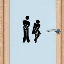 DIY Funny Toilet Entrance Sign Sticker
