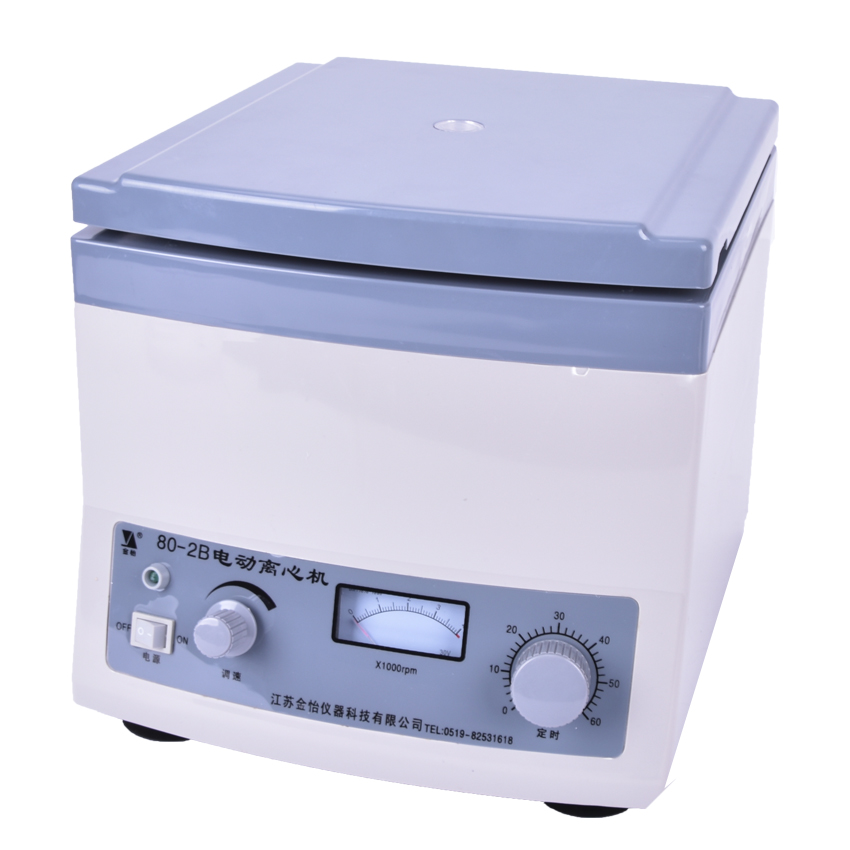 80-2B Electric Laboratory Centrifuge Electric Centrifuge Laboratory Digital Centrifuge Laboratory Centrifuge 80 1 electric experimental centrifuge medical lab centrifuge laboratory lab supplies medical practice 4000 rpm 20 ml x 6