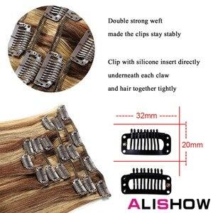 Волосы для наращивания Alishow на клипсе, прямые волосы на всю голову, 7 шт., 100 г, волосы Remy на клипсе, 100% натуральные волосы для наращивания