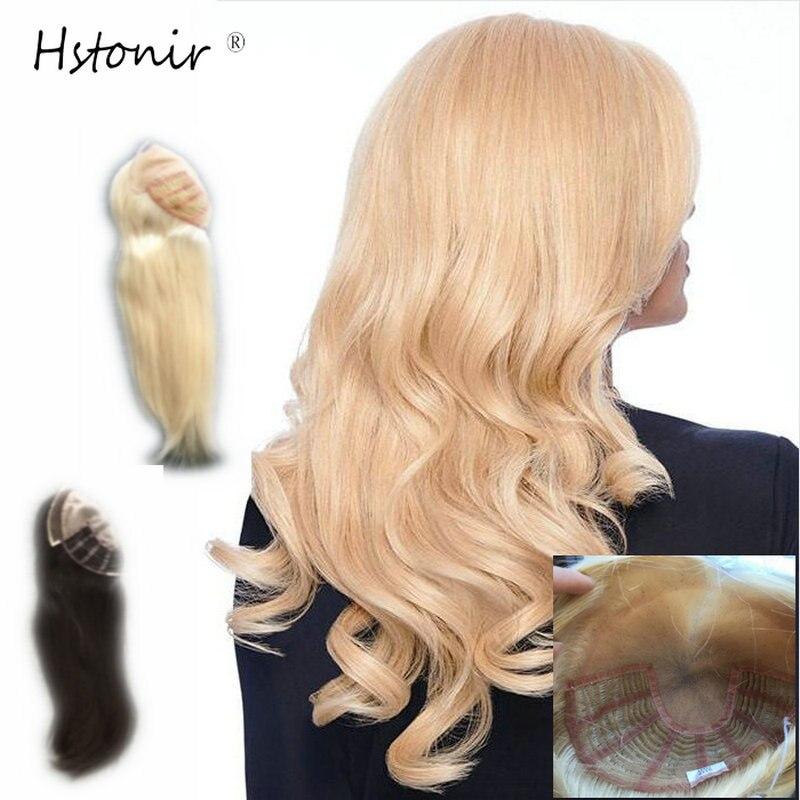 Sparsam Hstonir Frauen Verschluss Haar Damen Toupet Spitze Haar System Europäischen Remy Haar Gerade Unsichtbare Prothese Tp02 Haarteile & Topper