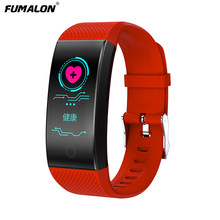 Smart Bracelet Fitness Band QW18 Fitness Tracker Pedometer Bluetooth Heart Rate Blood Pressure Sensor Smartband PK Mi Band 3(China)