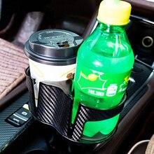 EAFC, универсальный автомобильный держатель для напитков, 2 чашка для бутылок, подставка, автомобильный Органайзер, регулируемый держатель для напитков, Авто Грузовик