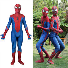 2019 new cosplay   Free transportation Halloween Children Adult Spiders I Cosplay Conjoined leotard performance costume support i wonder why spiders spin webs