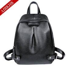 Aibkhk 2017 рюкзак женский кожаный рюкзак для путешествий для большой емкости повседневные школьные рюкзаки