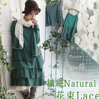 Harajuku Mori Girl Flower Embroidery Dress Women Clothing 3 Pieces Cotton Lace Ensemble Scarf Vestidos Sweet Lovely Dresses A145