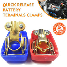 Quick Release Battery Terminals Clamps Pair Car Caravan Low Profile Motorhome Car BatteryTerminals  Car Battery Cable цена