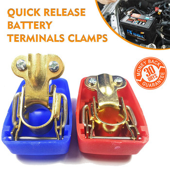 Quick Release Battery Terminals Clamps Pair Car Caravan Low Profile Motorhome Car BatteryTerminals Car Battery Cable image