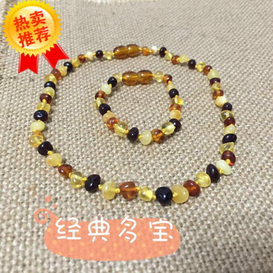 Baby amber bracelet natural baroque amber
