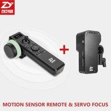 Zhi yun Crane 2 Пульт дистанционного управления с датчиком движения следящий фокус аксессуары для Кардана/Crane2 сервопривод следящий фокус для всех камер
