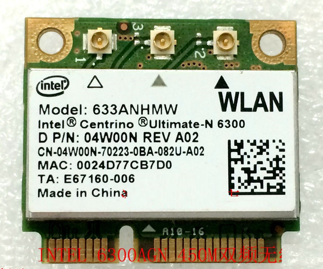 INTEL ULTIMATE N 633ANHMW DOWNLOAD DRIVERS