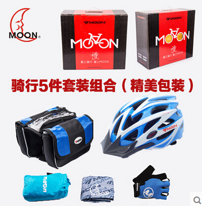 MOON Newest style riding bicycle helmet gift set integrated with a scarf gloves bag 2017 in-mould technology moon 2017 in mould led bicycle helmet