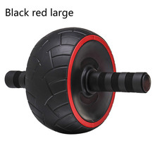 New Keep Fit Wheels No Noise Abdominal Wheel Ab Roller With Mat For Exercise Fitness Equipment F