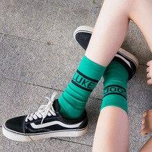 Fashion Korean Kawaii Japanese Style Women Socks Spring Summer Cotton Ins Womens Casual Harajuku