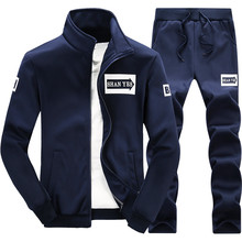 Men Set Clothing Cotton Casual Sportswear Tracksuits