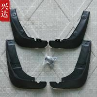 Free Shipping High Quality Mud Flaps Dirt Guards Fenders Mudguard For 13 14 Mazda 6 M6