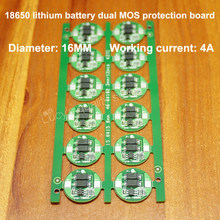 18650 lithium battery 4.2V protection board 18650 lithium charge and discharge common dual MOS protection board 4A current(China)