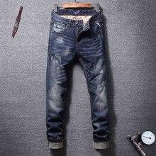 Italian Vintage Style Fashion Men Jeans Retro Dark Blue Slim Fit Ripped Denim Hip Hop Pants Streetwear Classical
