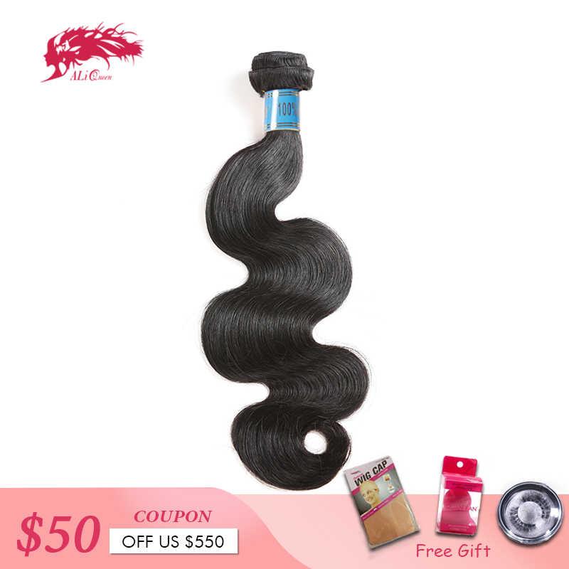 """Али queen hair продукты 10A перуанские волнистые волосы, для придания объема 1/3/4 шт. девственных волос естественно Цвет 8 """"-26"""" 100% человеческие волосы плетение пучки волос"""
