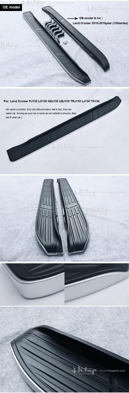 Hot side step nerf bar papan berjalan untuk Toyota Land Cruiser Prado - Suku cadang mobil - Foto 4