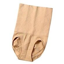 2 cores Mulheres De Cintura Alta Tummy Controle Shapewear Seamless Panty Tummy Shaper Corpo Briefs Nylon Preto, Cor de Carne