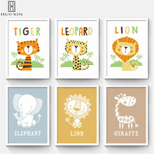 Delicate Gift For Kids Canvas Paintings Lovely Cattoon Giraffe Tiger Lion Elephant Wall Decorative Home Decor