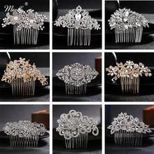 Гребень для волос свадебный с австрийскими кристаллами различные