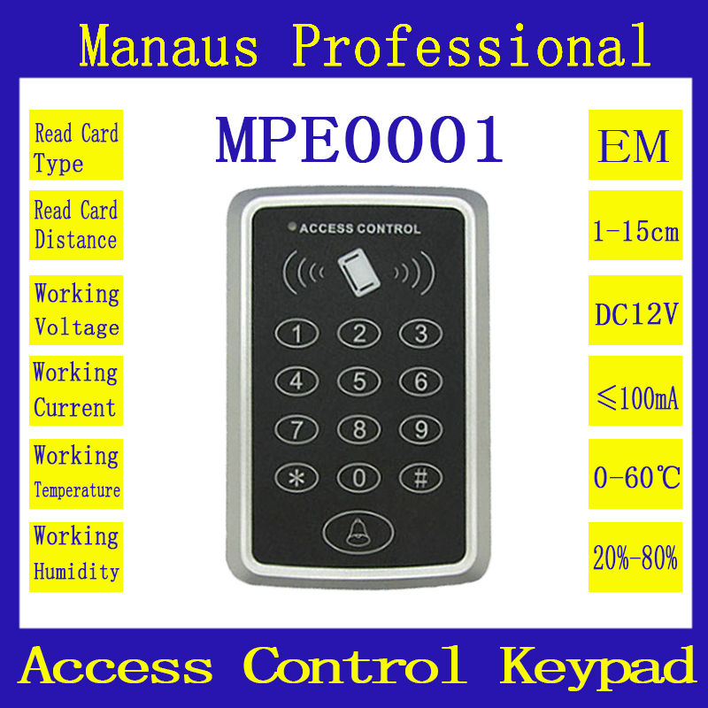 E0001 High Quality Door Access Control Keypad RFID EM Contactless Digital Lock Keypad Outdoor Rainproof ID Card Reader On Sale access control lock metal mute electric lock rfid security door lock em lock with rfid key card reader for apartment hot sale