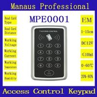 E0001 High Quality Door Access Control Keypad RFID EM Contactless Digital Lock Keypad Outdoor Rainproof ID Card Reader On Sale
