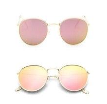 Designer Vintage Retro Mirror Sun Glasses In Various Colours For Ladies